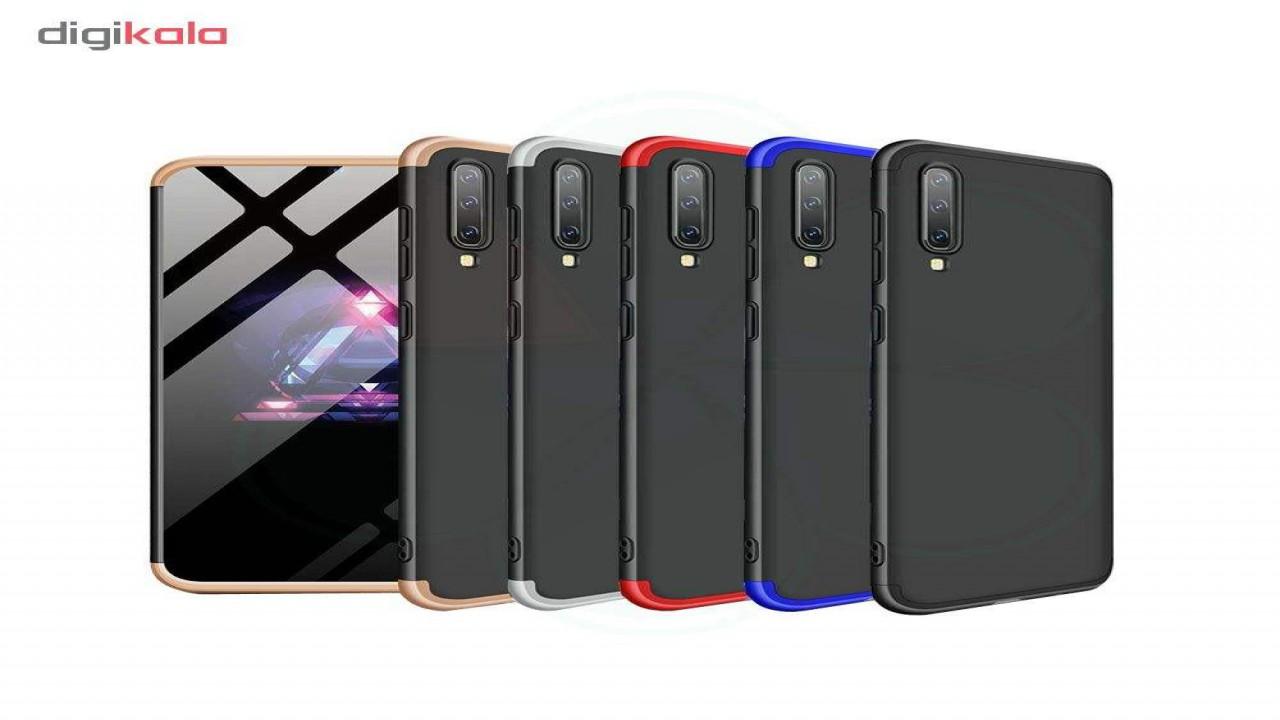 کاور 360 درجه مدل GKK مناسب برای گوشی موبایل سامسونگ Galaxy A50